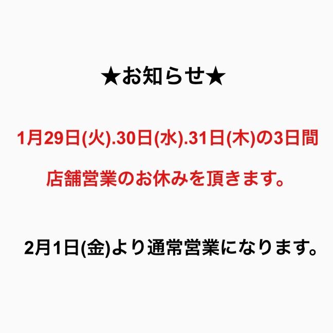 13B034FD-35A9-4B55-9B9E-3D7E4F031796.jpeg
